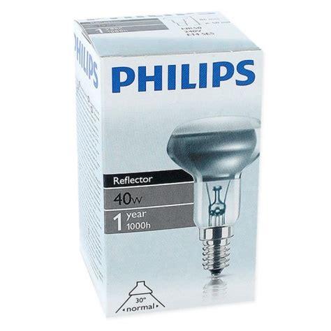 Philips Ess 23w فيليبس مصباح سبوت r50 موديل e14 30d بقوة 40 واط توصيل taw9eel