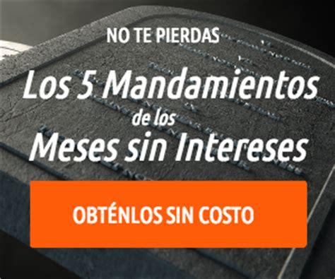 pago de tenencia 2016 a meses sin intereses 2015 tenencia y predial del estado de m 233 xico a meses sin intereses