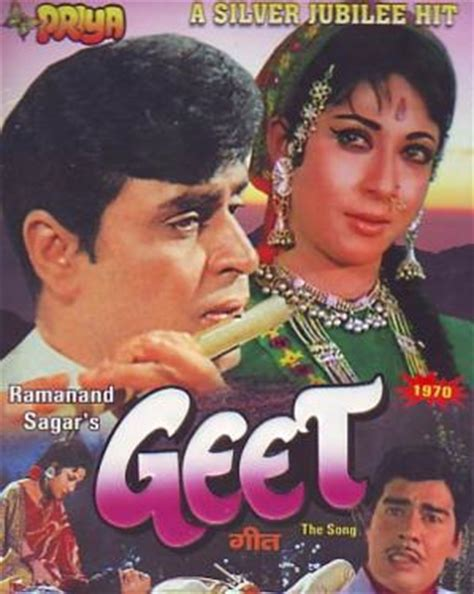 film india geet 1970 geet 1970 blogs