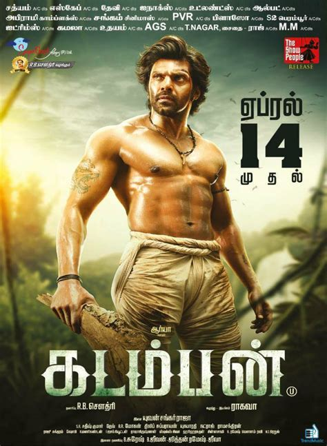 download film gie bluray kadamban full movie download free 720p bluray ocean of