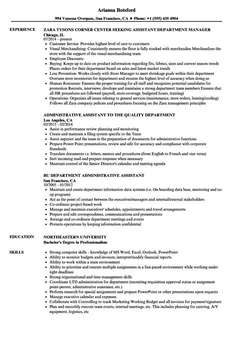 Donor Processor Sle Resume by Donor Processor Sle Resume Gateway Security Guard Cover Letter