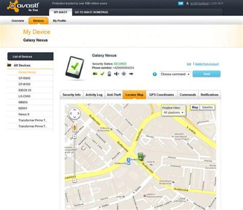 avg mobile locator לא צריך לחכות לגוגל אפליקציות לאיתור מכשיר האנדרואיד שלכם