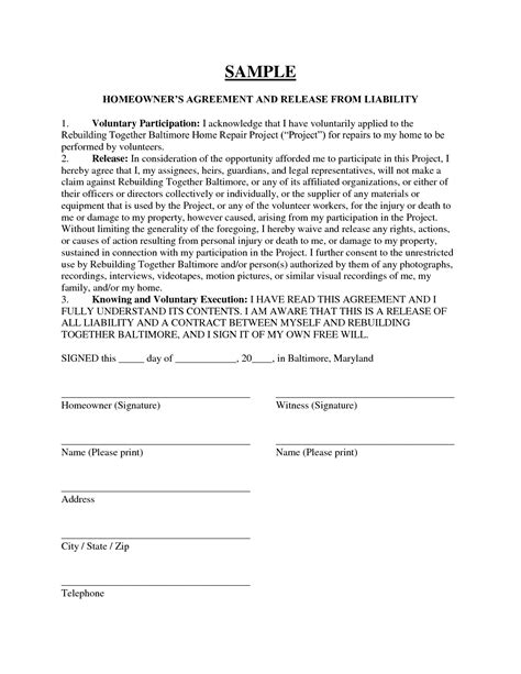 best photos of blank liability release form blank