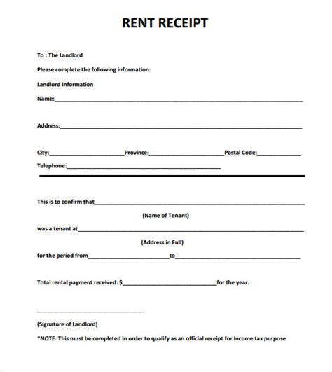 7 rent receipt templates free sles exles