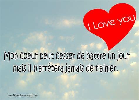 J Aime Mon Mur by Les Plus Beaux Sms D Amour Pour Dire Je T Aime