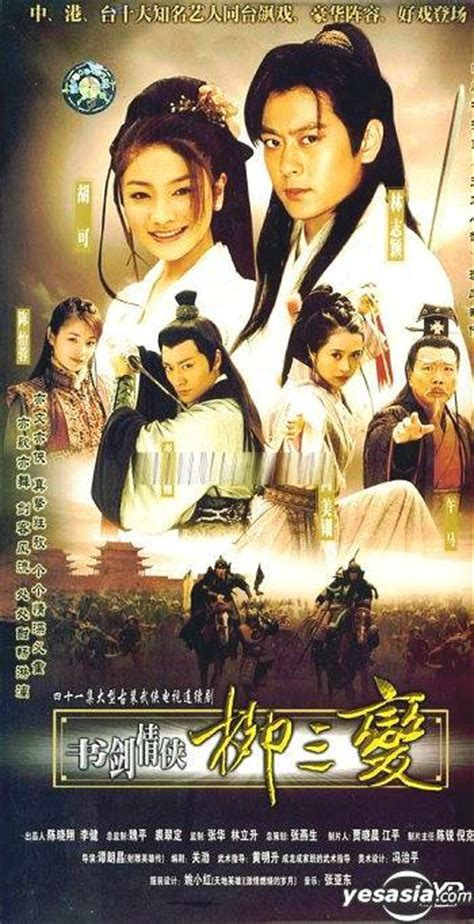 film seri silat mandarin subtitle indonesia download film serial silat mandarin sub indo facesbertyl