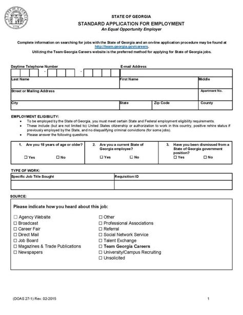 standard application form 10 employment application form free sles exles