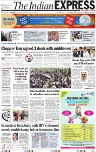 layout of indian express newspaper indian express epaper read today s indian express
