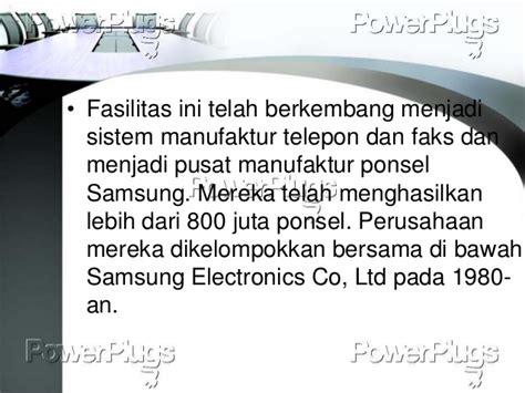 Kulkas Samsung Zipel sejarah perusahaan samsung