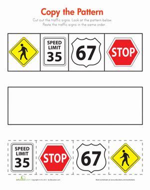 copying patterns worksheet for kindergarten kindergarten fine motor skills worksheets free