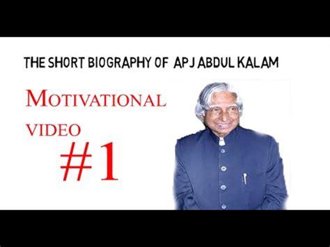 biography in hindi of apj abdul kalam the short biography of apj abdul kalam hindi urdu 1