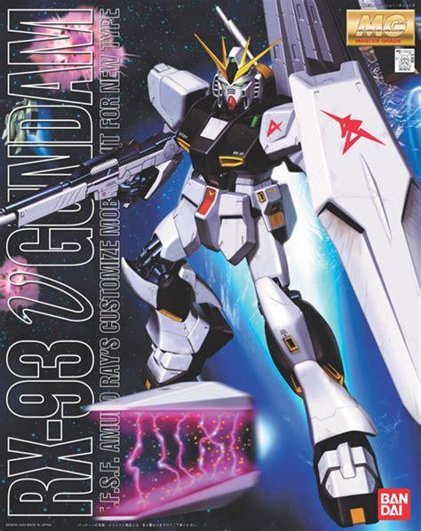 1100 Destiny Gundam Bandai bandai gundam 1 100 mg v gundam