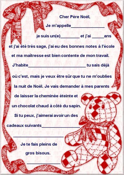 Exemple Lettre Au Pere Noel Pour Adulte Mod 232 Le Lettre Au P 232 Re Noel