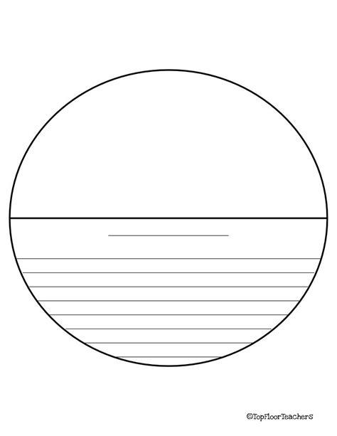 No Prep Circle Books - Top Floor Teachers