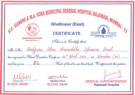 Invitation Letter Format For Doctors Cme invitation letter for doctors cme free printable