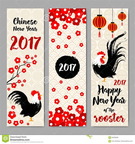 new year set design new year design with silhouette of roosters and