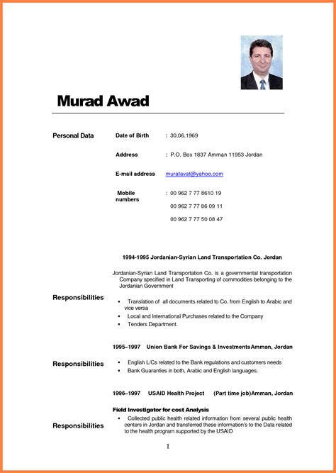 sle personal profile template business letterhead sle doc 28 images business