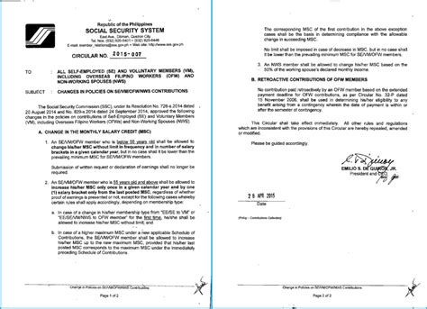 Explanation Letter To Sss From Sss Philippines Relevant Policies Regarding Pension Retirement Plan Investor
