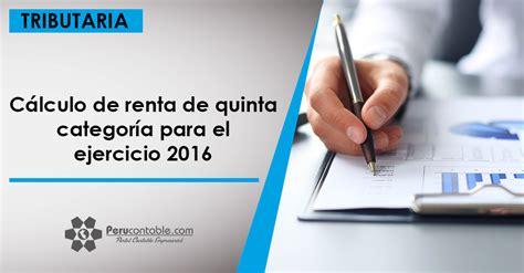 Rebtas De 5ta Categoria 2016 | c 225 lculo de renta de quinta categor 237 a para el ejercicio