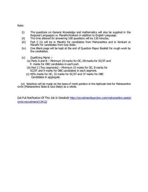 pattern of net exam june 2015 maharashtra postal circle recruitment exam 2015 pattern
