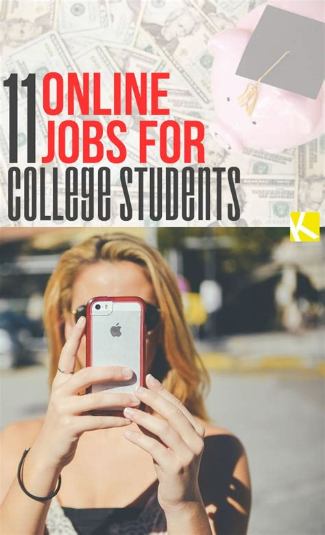 online jobs part time jobs college students and who needs to earn