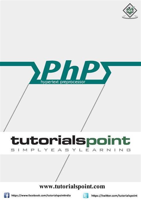 php tutorial notes pdf php tutorial in pdf
