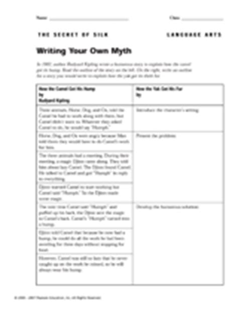 writing your own myth printable 6th 10th grade