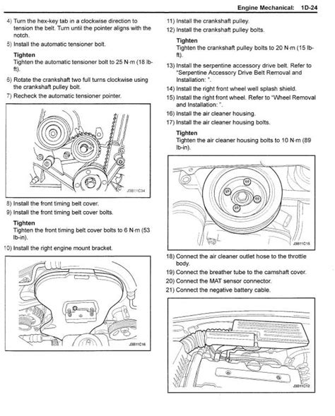 car service manuals pdf 2004 suzuki verona engine control water pump for 2006 suzuki forenza engine diagram suzuki sx4 engine diagram wiring diagram odicis