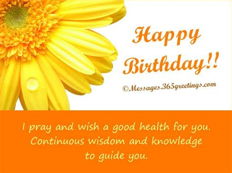 Christian Quotes Birthday Wishes 1000 Ideas About Christian Birthday Wishes On Pinterest