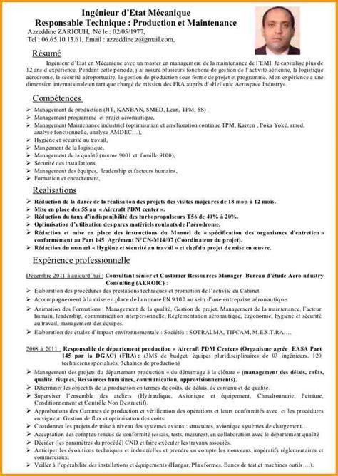 Exemple Lettre De Motivation Ing Nieur 10 cv ing 233 nieur m 233 canique lettre administrative