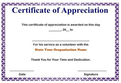 volunteer certificate of appreciation template 50 professional free certificate of appreciation