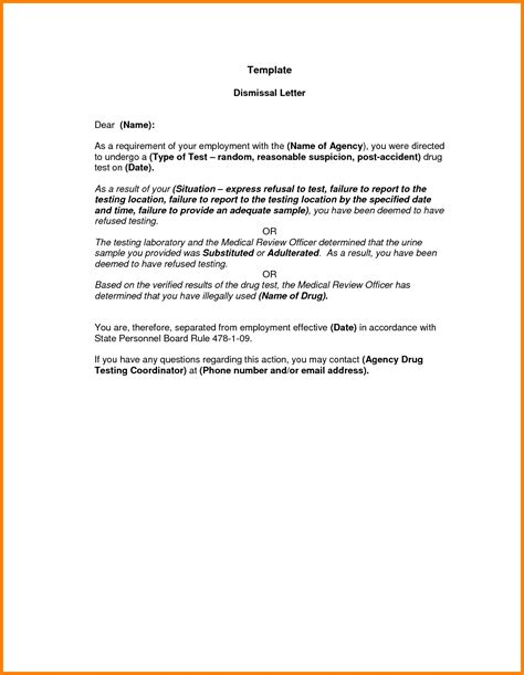 Authorization Letter Honorable Dismissal 5 letter for honorable dismissal ledger paper with