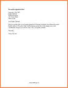 basic resignation letter exle basic resignation letter best business template
