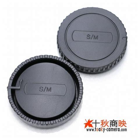 Sony Alc B1em jjc製 ソニー sony aマウント用 レンズリアキャップ カメラボディキャップ セット alc r1em alc b1em互換 カメラ 光学機器 garitto