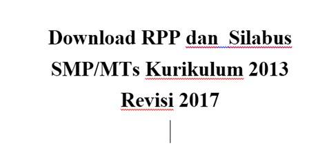 rpp berkarakter smp mts dan download gratis silabus download rpp dan silabus smp mts kurikulum 2013 revisi