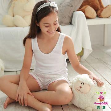 anny pepe】 【long vest cute little girls grow _ underwear