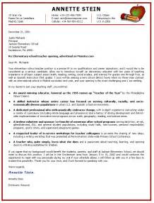 Cover Letter Of English Teacher Cover Letter Esl Teaching Position Examples Of Cover