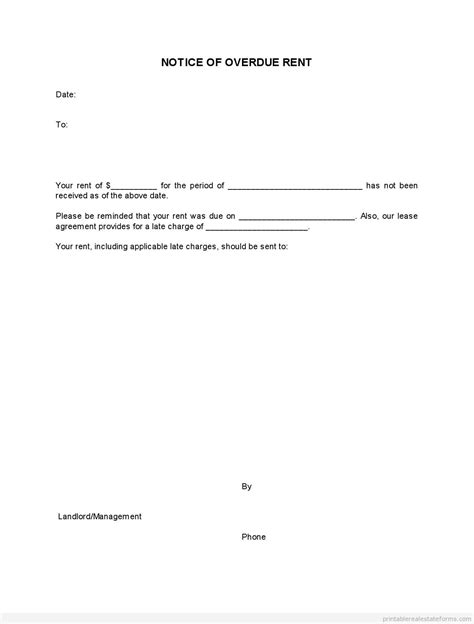 late rent notice letter for proof of payment template