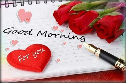 sms za day morning images to start a day gud morning images