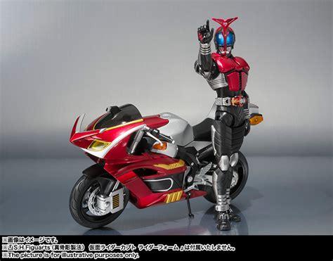 Shf Kabuto Extender Kamen Rider Kabuto omocha house
