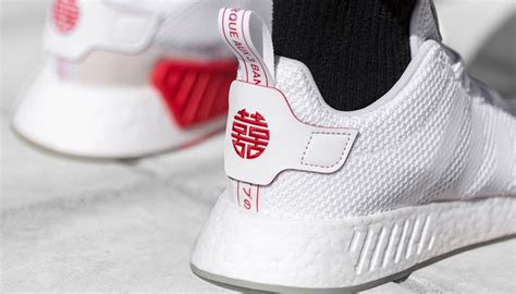 new year adidas nmd kicks deals official website adidas nmd r2 quot new