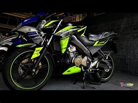 Yamaha Vr46 Harga New All Yamaha Vixion 2017 Akan Sangat Mirip Yamaha M