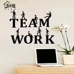 Wall Stickers Office Office Wall Sticker Team Work Quote Motivation Inspired