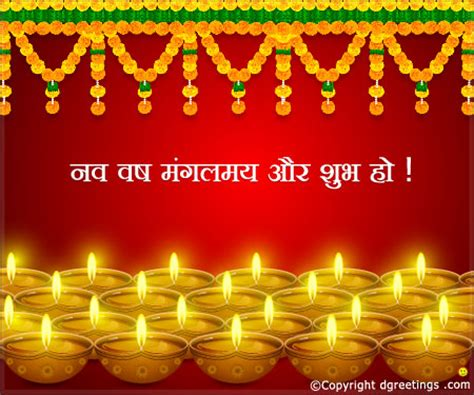 when is the hindu new year 28 images wishes on ugadi