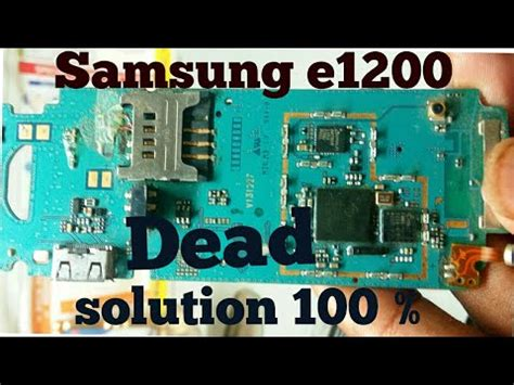 samsung e 1200 dead solution