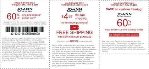 joann fabric printable coupon 60 off jo ann coupons 60 off coupon code printable coupons 2014
