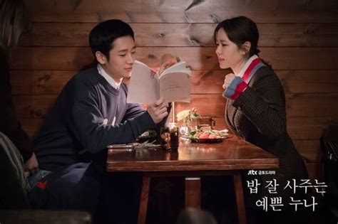 pemain film korea terbaik 5 fakta pemain drama korea something in the rain 2018