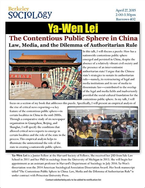 the contentious sphere media and authoritarian rule in china princeton studies in contemporary china books ya wen the contentious sphere in china