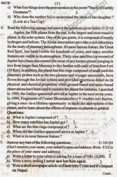 english question pattern of class 11 old question paper 2069 compulsory english class 11