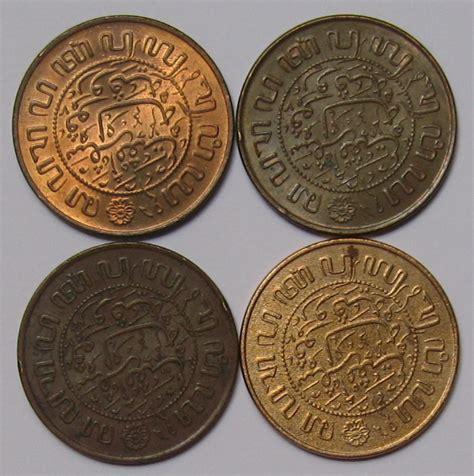 Koin Set Lengkap Indonesia Tahun 1945 Sd 2010 koinkunoantik set 2 5 cent netherland 1945